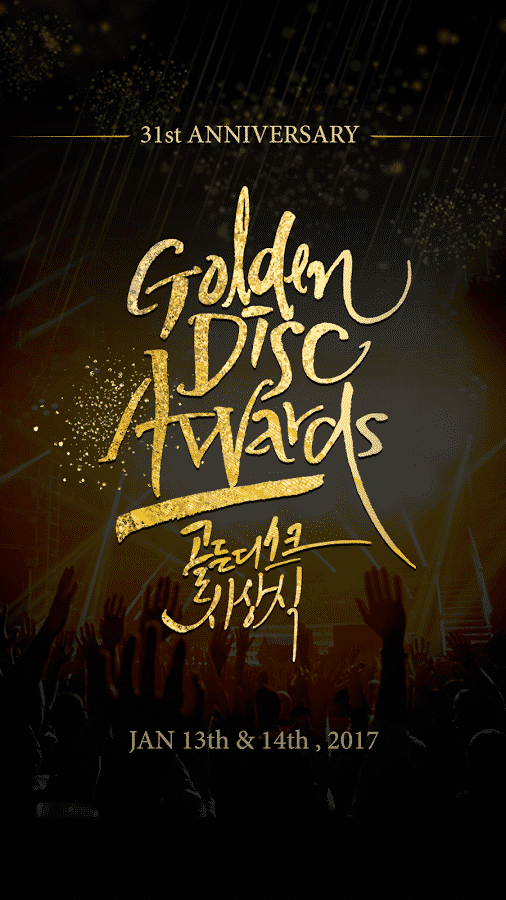 Golden Disk Awards 2017