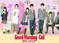 good-morning-call (J-drama)