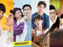 OST dramas tailandeses